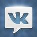 My Dialogs Vkontakte